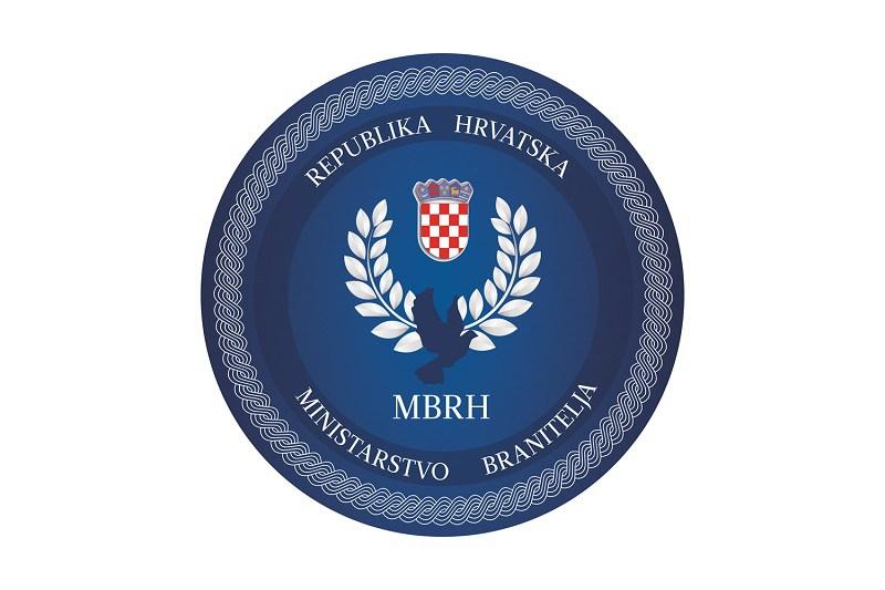 Ministarstvo hrvatskih branitelja – aktualni javni natječaji